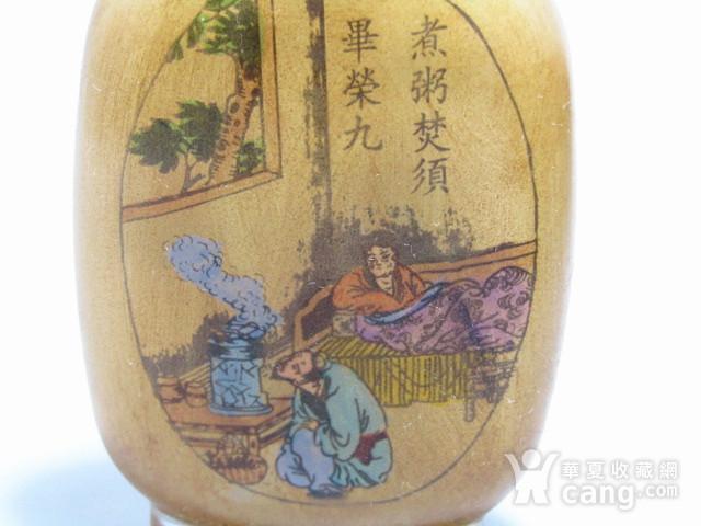 清 带款手绘内景 琉璃鼻烟壶图3