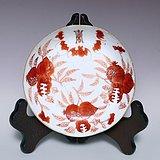 藏海淘 成化年矾红彩石榴三多纹福寿葵口盘 JZ115