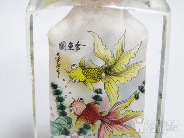 清带款手绘 金鱼图 琉璃 鼻烟壶 包浆老厚图3