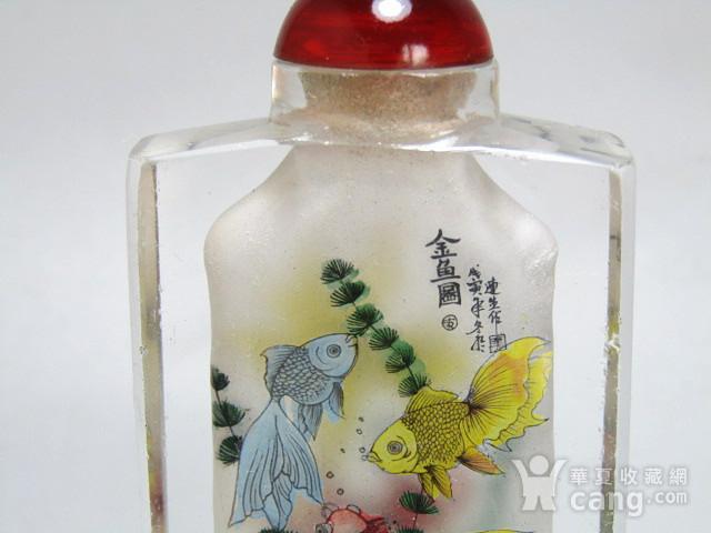 清带款手绘 金鱼图 琉璃 鼻烟壶 包浆老厚图9