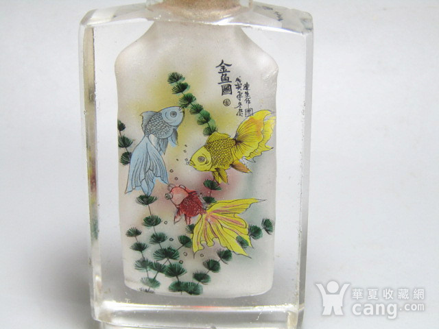 清带款手绘 金鱼图 琉璃 鼻烟壶 包浆老厚图4