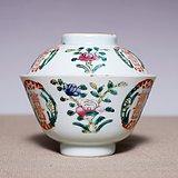 藏海淘 民国粉彩花卉喜字茶碗茶杯 JZ379