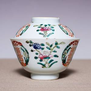 民国粉彩花卉喜字茶碗茶杯 JZ379