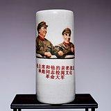 藏海淘 文革瓷, 毛主席与其战友 笔筒 JZ397
