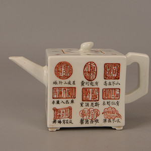 欧洲回流印章茶壶