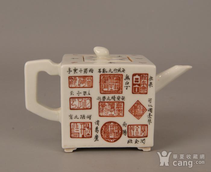 欧洲回流印章茶壶图3