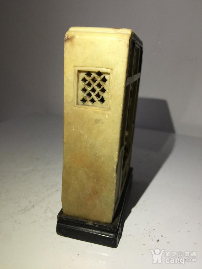 寿山石清代雕观音佛龛图4