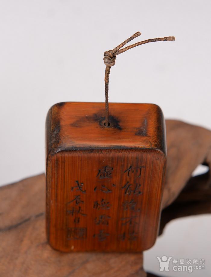 欧洲回流竹雕诗纹盒子图4