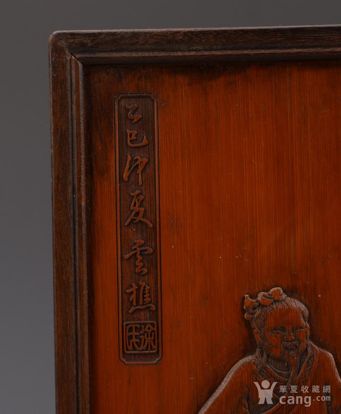 欧洲回流竹簧镶嵌竹子人物插屏图3