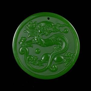 菠菜绿碧玉雕刻龙圆牌子
