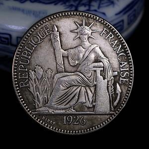 早期收藏1926坐洋银元