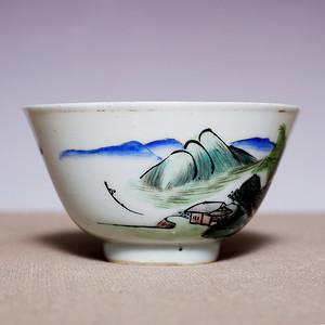 清末名家 袁恒兴 山水风景浅绛彩瓷碗 JZ241