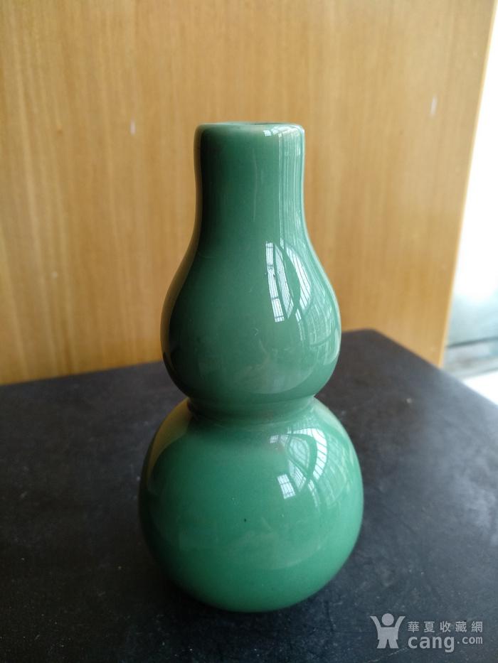 清代绿釉葫芦瓶。高10.3Cm,精美!图2