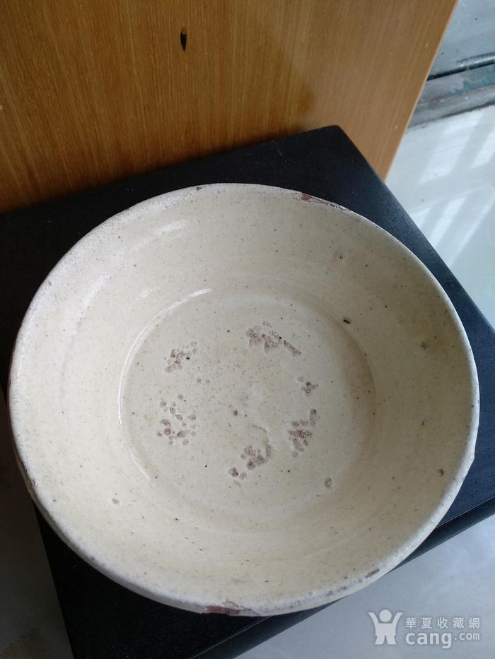 宋磁州窑白釉折腰。口径13Cm图1