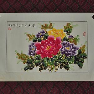 国色天香 牡丹图