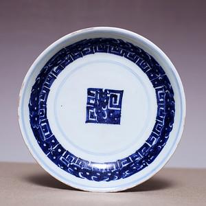 藏海淘 清乾隆官款夔龙纹青花盘 JZ206