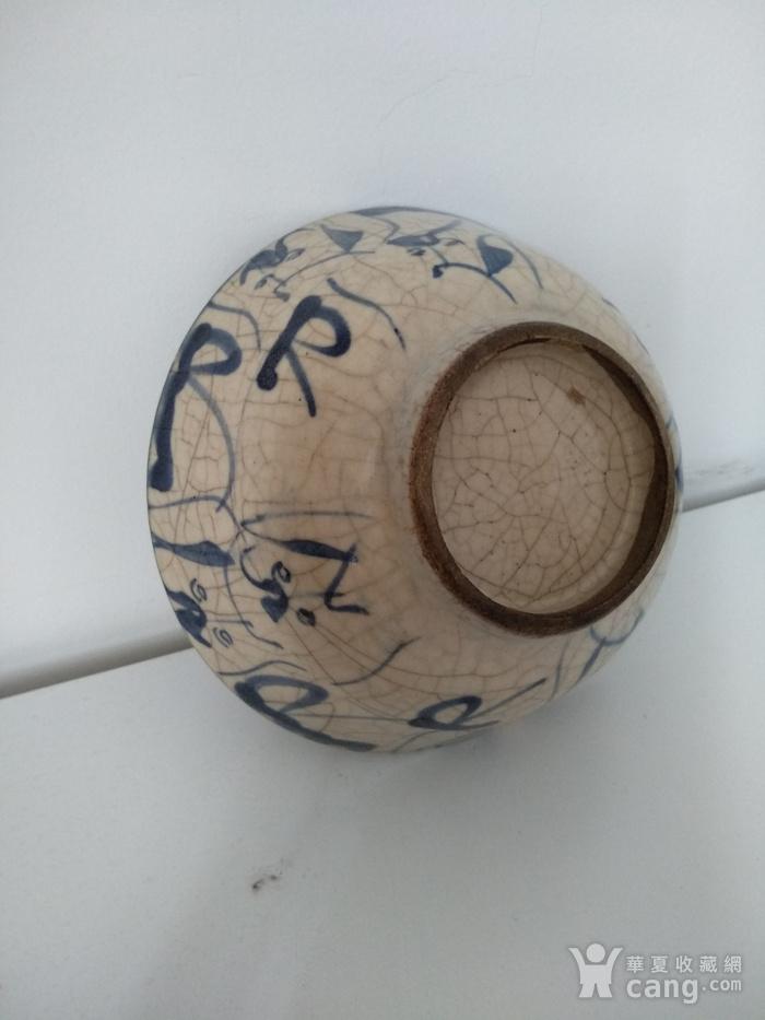 明 清青花哥釉碗,纹饰稀有图9