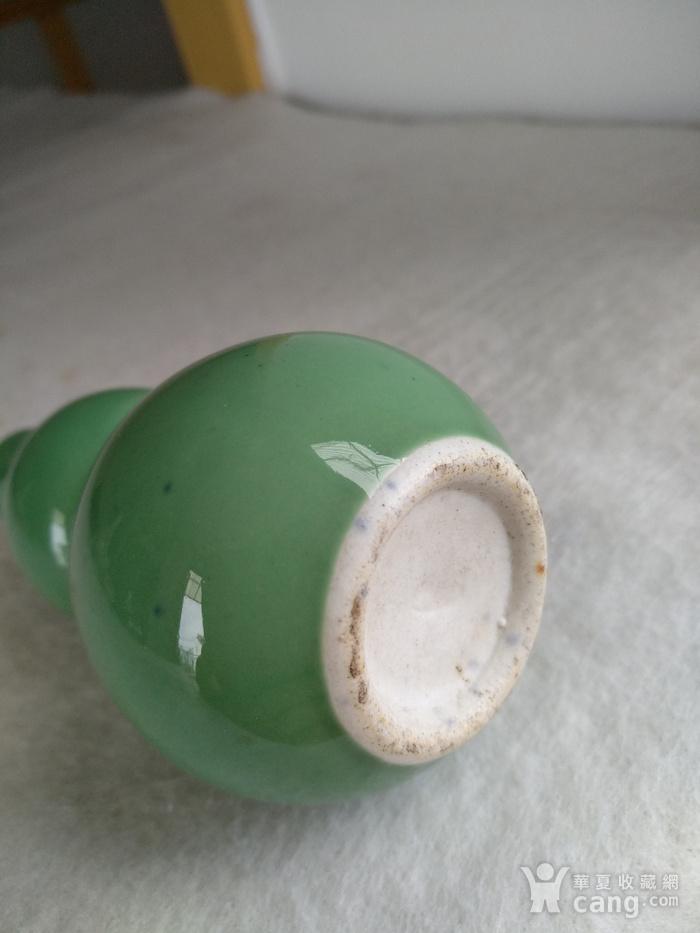 清代绿釉葫芦瓶。高10.3Cm,精美!图6