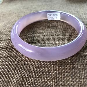 紫粉玉髓手镯
