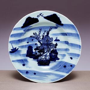 藏海淘 寄托款明成化年制山水风景青花盘 JZ212