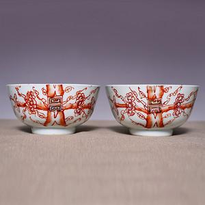 藏海淘 清矾红彩梅花纹瓷碗 JZ380
