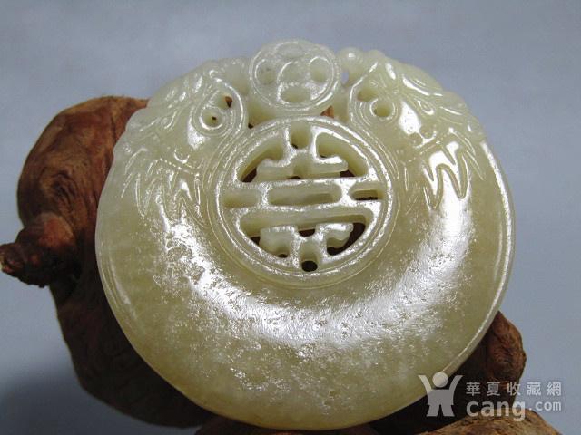 晚清和田且末糖玉 双面二龙戏珠 牌 风化自然清晰图7