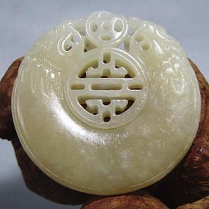 晚清和田且末糖玉 双面二龙戏珠 牌 风化自然清晰