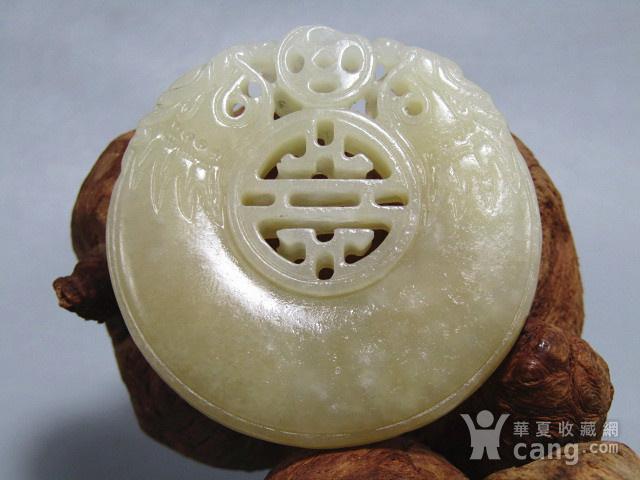晚清和田且末糖玉 双面二龙戏珠 牌 风化自然清晰图1
