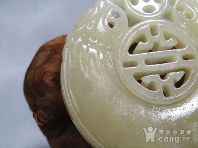 晚清和田且末糖玉 双面二龙戏珠 牌 风化自然清晰图8