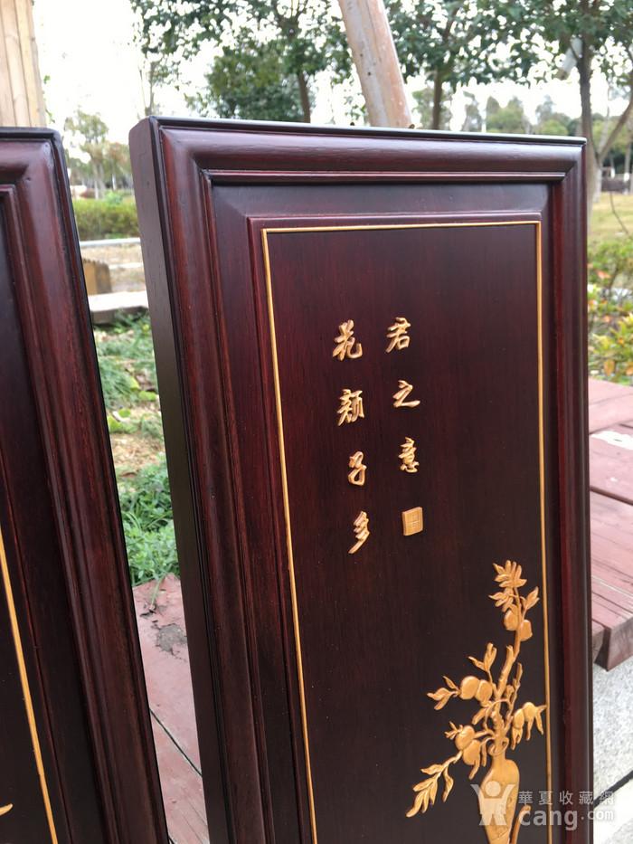 黄杨木高嵌四挂屏图8