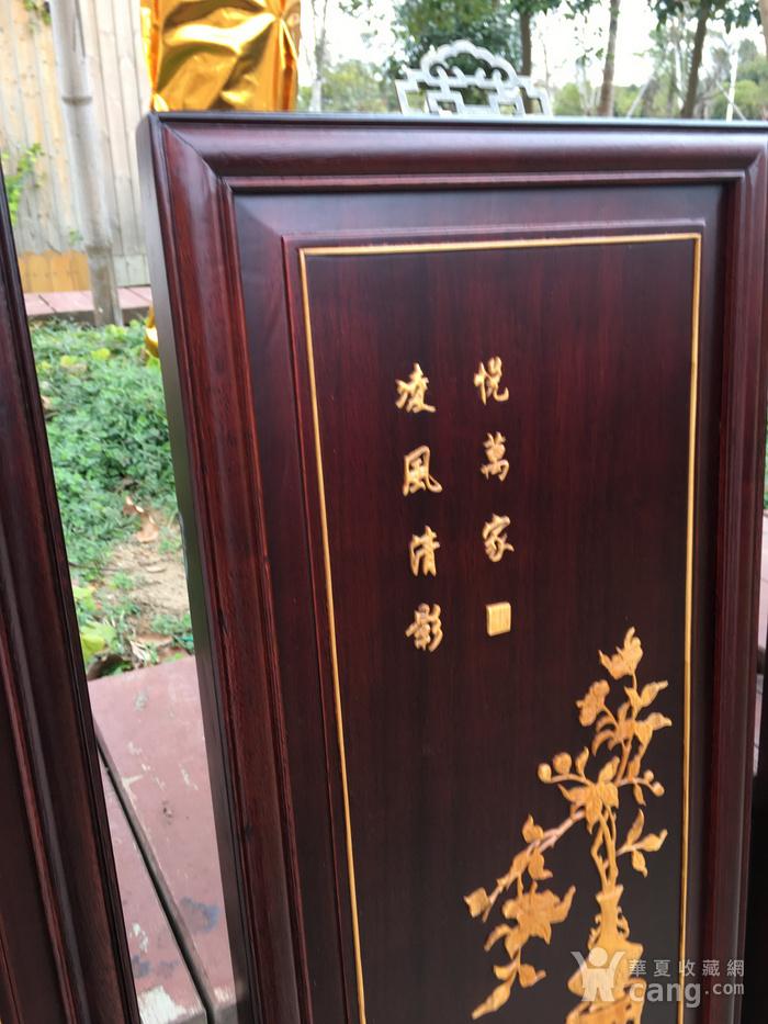黄杨木高嵌四挂屏图9