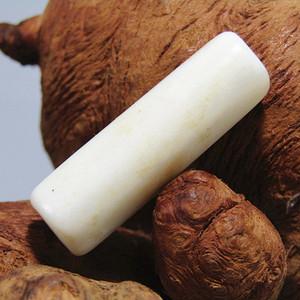 良渚文化 白玉 管珠 包浆厚重 开门到代