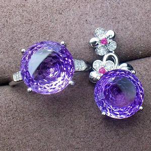 天然巴西紫水晶套装假一赔万