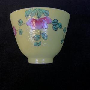 民国黄地轨道花卉杯