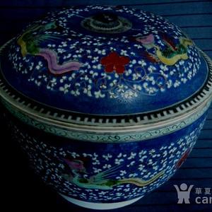 清中期 庆宜堂 铭款蓝地粉彩缠枝凤纹大盖缸