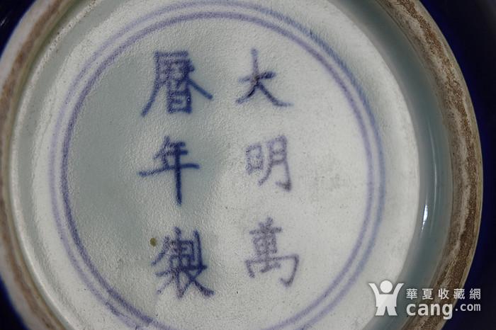 老万历款霁蓝大碗图7