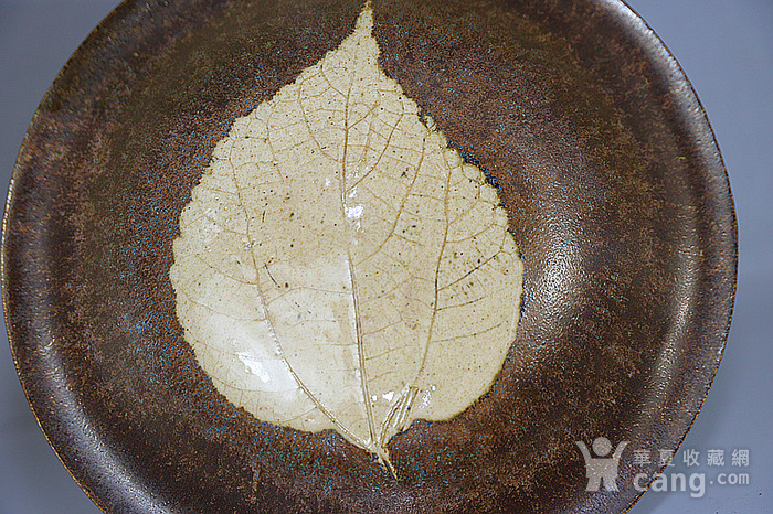 老吉州窑树叶盏图1