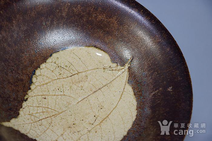 老吉州窑树叶盏图4