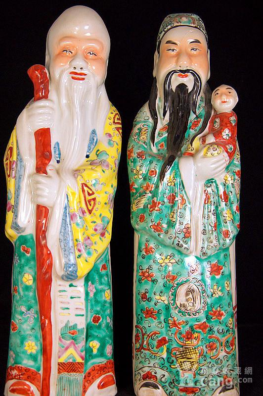 清禄星寿星瓷塑图1