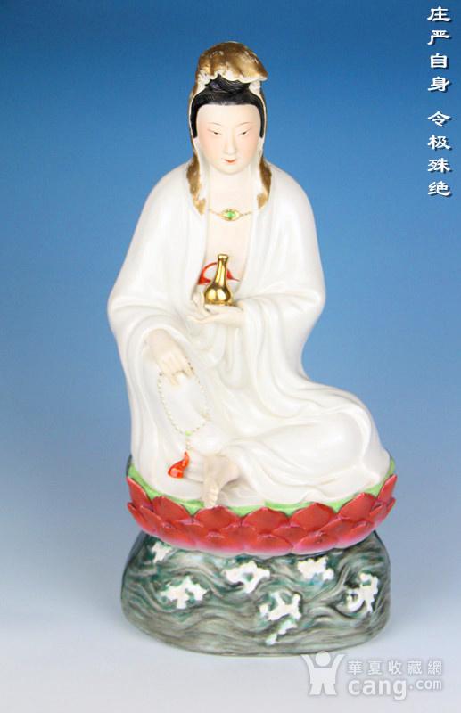 民国粉彩观音菩萨造像图1