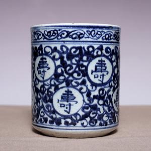 藏海淘 早清青花花卉寿字笔筒 JZ195