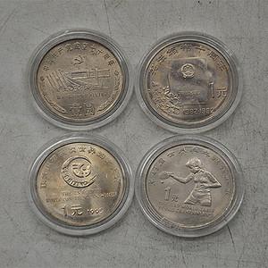 面值壹圆纪念币四枚