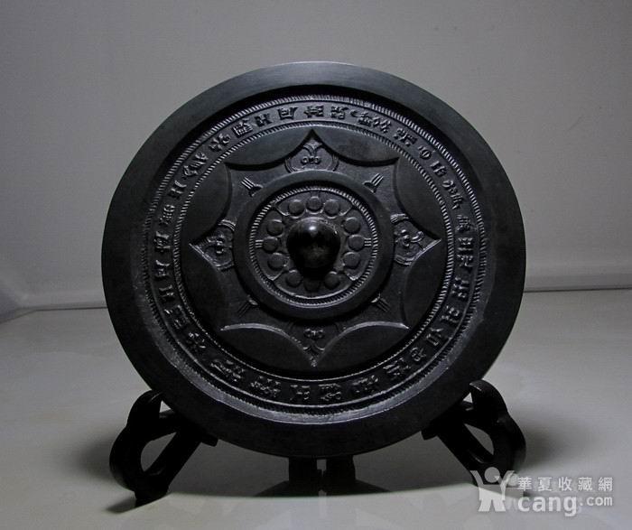 超大18cm黑漆古西汉连弧纹铭文镜