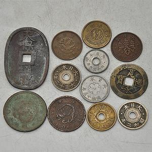 日本老钱币12枚
