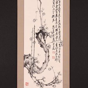 刘金鹏,四条屏之水墨梅图