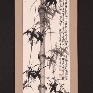刘金鹏,四条屏之水墨竹图