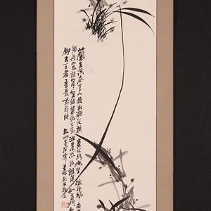 刘金鹏,四条屏之水墨兰图