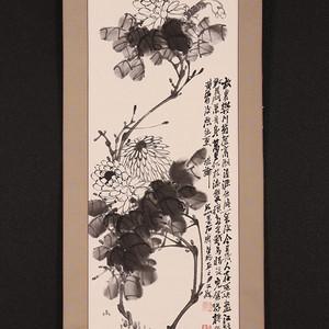 刘金鹏,四条屏之水墨菊图