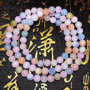 粉嫩小清新!美丽摩根石纯天然原矿海蓝宝石绿柱石圆珠多圈手链