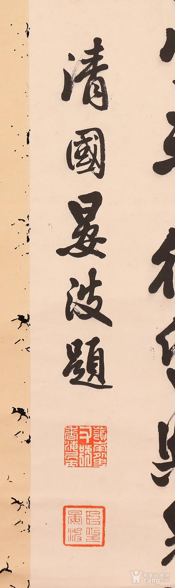 精品,晚清书家徐晏波,书法图3